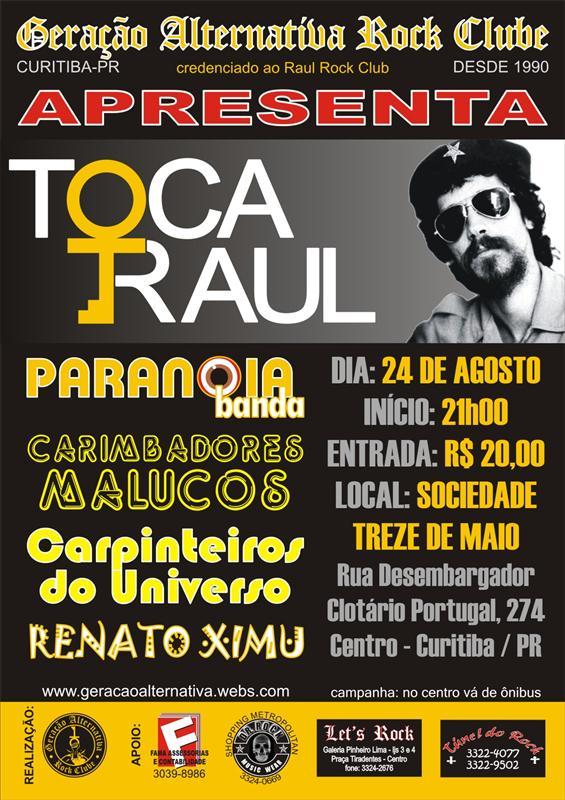 24_ago_garc_curitiba